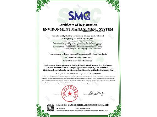 Environmental Management System Certification English