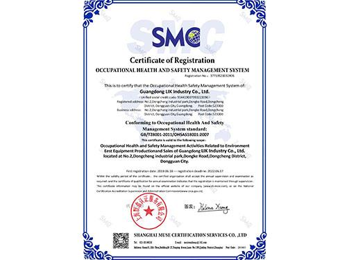 Occupational Health and Safety Management Certificate English version